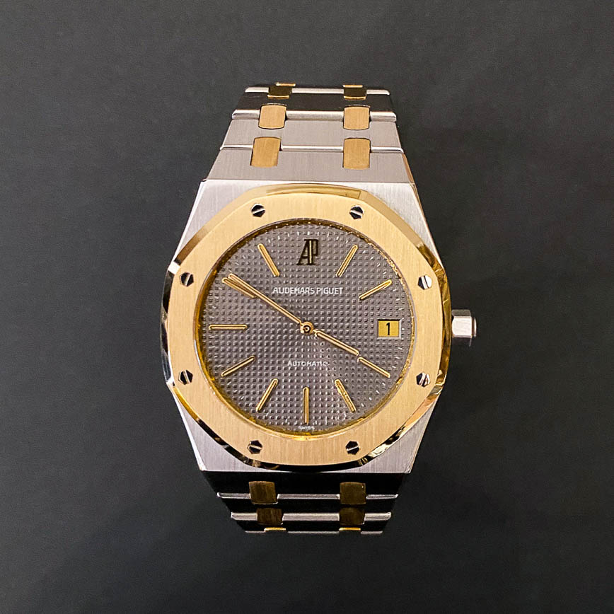 Audemars Piguet Royal Oak Or et acier ref.5402S1 - Corse, Paris